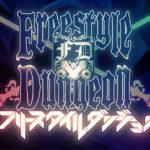 【ネタバレ注意】フリースタイルダンジョン 2代目新モンスターのメンバー紹介