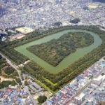 千と千尋の神隠しの「カオナシ」出没情報!!大阪府堺市の観光&デートスポット